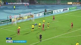 «Уфа» - «Анжи»: обзор матча