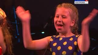 В Костроме прошел гала-концерт Всемирного парамузыкального фестиваля