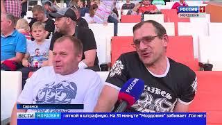 ФК «Мордовия» дома уступил московскому «Чертаново»