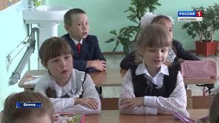 Власти Костромской области предлагают включить строительство интернатов в федеральную программу