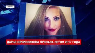 Ноябрьск. Происшествия от 08.06.2018 с Яной Джус