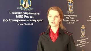 В Пятигорске правоохранители изъяли крупную партию контрафактного табака