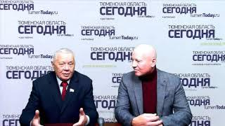 К 20-летию газеты: депутат Тюменской областной Думы Владимир Столяров