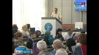 Об актуальных проблемах сохранения и развития адыгского языка говорили в Нальчике на конференции МЧА