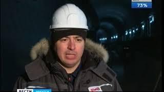 Второй Байкальский — второй в России по длине  Проходку тоннеля завершили на БАМе