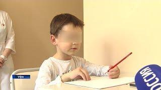 В Уфе нашлась бабушка потерявшегося 5-летнего мальчика