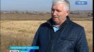 Иркутская область готова перейти на цифровое ТВ