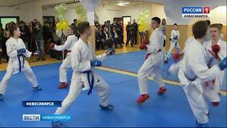 В Заельцовском районе открыли новую секцию по карате