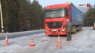 """Инспекторы автодорожного надзора: """"Забайкальские дороги не выдерживают больше 10 тонн"""""""