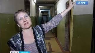 Грибок захватил стены одного из общежитий Иркутска