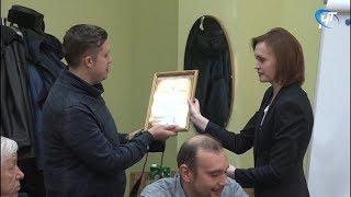 Награждены победители и участники фотоконкурса «Великий Новгород - город воинской славы»