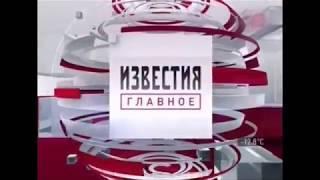 Новости 5 канал Главное 18.03.2018 Последний выпуск. НОВОСТИ СЕГОДНЯ