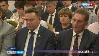 Пензенская область будет активнее участвовать в федеральных программах