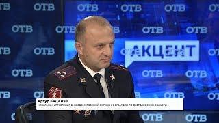 """Акцент с Евгением Ениным"": Артур Бадалян"