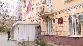 В Волгограде осужден за мошенничество экс-директор благотворительного фонда