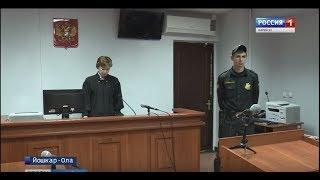 Экс-министра Марий Эл приговорили к 6 годам колонии и штрафу в 13 миллионов рублей