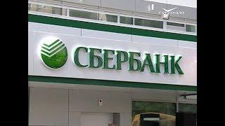 """Назван банк, который выплатит страховое возмещение вкладчикам самарского """"Газбанка"""""""