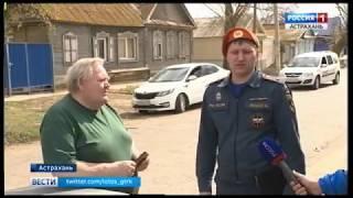 В Трусовском районе сотрудники МЧС провели рейд по пожарной безопасности