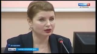 Астраханские дети под чутким присмотром представителей общественных организаций, казачества и ОНФ