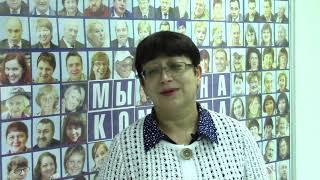 Член союза писателей России Ольга Гультяева поздравила газету