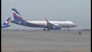 Прямой авиарейс может связать Челябинск и Дели