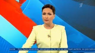 Новости Сегодня - 1 канал - Дневные Новости - 16.04.2018 12.00