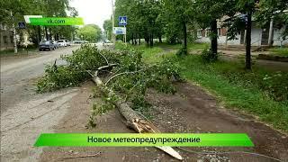 ИКГ Последствия грозы в Омутнинске  Новое метеопредупреждение #7