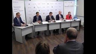"""В технопарке """"Жигулевская долина"""" в Тольятти прошел региональный форум представителей бизнеса"""