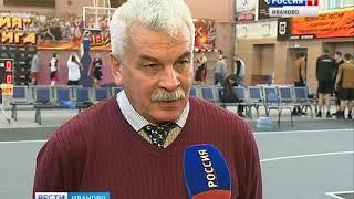 В Иванове впервые прошел этап чемпионата России по баскетболу три на три