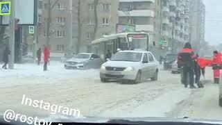 Театральный Максима Горького 12.2.2018 Ростов-на-Дону Главный