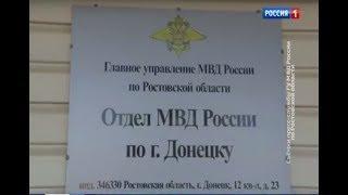 В Донецке задержали подозреваемого во взломе касс торгового центра