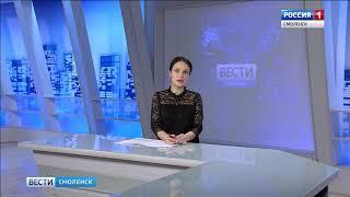 Смоленская область вошла в «топ-10» регионов по прозрачности закупок