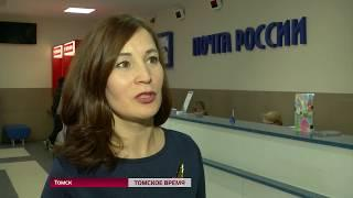 Томичи отметили столетие создания военных комиссариатов в России
