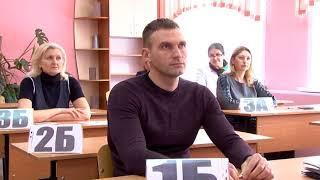 Родители не успели написать сочинение при сдаче ЕГЭ по русскому языку