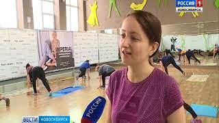 «Вести» узнали секреты гимнастики для долголетия новосибирцев
