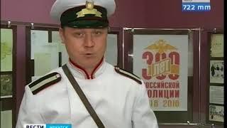 Бал в погонах  Как в Иркутске отмечают 300 летие полиции