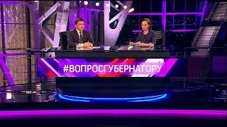 Прямая линия с губернатором Московской области Андреем Воробьевым от 29 марта 2018