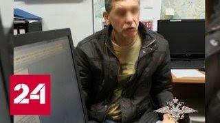В Москве задержали сбившего бабушку с внуком водителя без прав - Россия 24