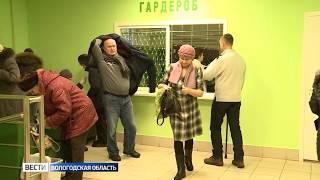 В Вологодской области зафиксированы первые случаи гриппа