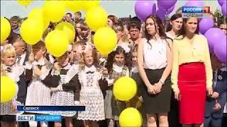 В Саранске на улице Солнечной открылась современнейшая школа на 550 учеников