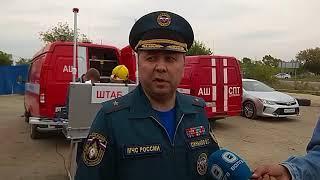 Комментарий МЧС с места пожара на заводе «Карбохим»