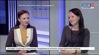 Руководитель поисково спасательного отряда «Поиск 13 регион» Наталья Клюткина