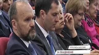 Переславль-Залесский объединится с районом