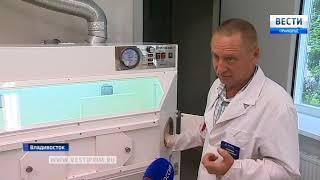 Приморские онкологи учатся работать на новом оборудовании