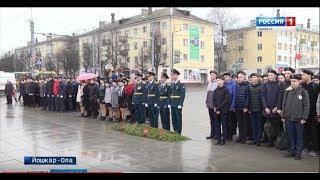 В Йошкар-Оле стартовала социально-патриотическая акция «Вахта Памяти» - Вести Марий Эл