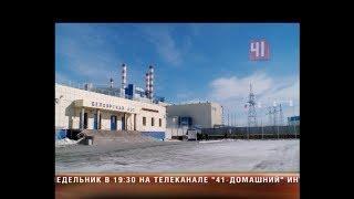 Уралу предрекли судьбу Чернобыля. Стоит ли бояться?