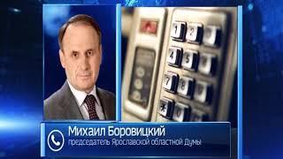 Михаил Боровицкий принял участие в заседании Совета законодателей России