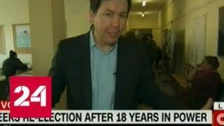 Корреспондент CNN подивился высокой явке на выборах президента РФ - Россия 24