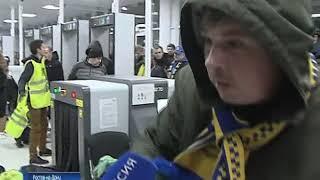ФК «Ростов» сыграл вничью с ЦСКА