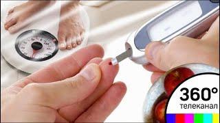 Российские ученые придумали как победить диабет